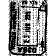 Passport Stamp 055
