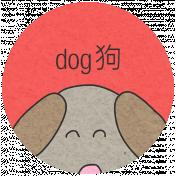 Chinese New Year Zodiac Definition- Dog