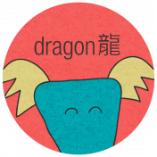 Chinese New Year Zodiac Definition- Dragon
