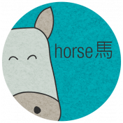 Chinese New Year Zodiac Definition- Horse