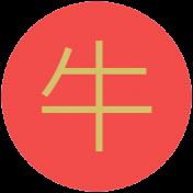 Chinese New Year Zodiac Disc - Chinese Ox