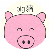 Chinese New Year Zodiac Definition- Pig