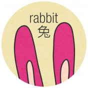 Chinese New Year Zodiac Definition- Rabbit