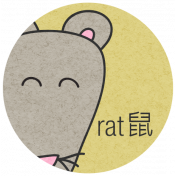 Chinese New Year Zodiac Definition- Rat
