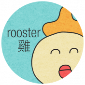 Chinese New Year Zodiac Definition- Rooster