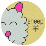 Chinese New Year Zodiac Definition- Sheep