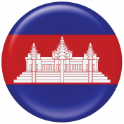 Cambodia Flag Flair/Brad