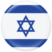 Israel Flag Flair Brad