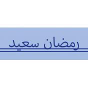 Ramadan Label Arabic Happy Ramadan