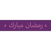 Ramadan Label Arabic Ramadan Mubarak