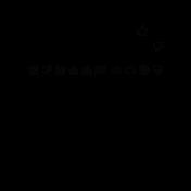 BYB Info Stamp 03