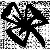 Medieval Stamp 028