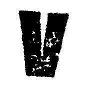 Stamped Letter V