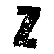 Stamped Letter Z