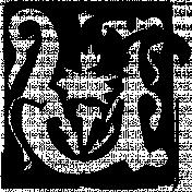 Marisal Medieval Letters1 U