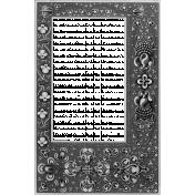 Vintage Paper Frame Template 010