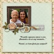 Nonno, amore mio!!!
