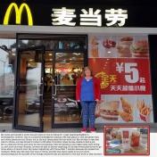 McDonalds is Everywhere