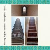 Panlong Pagoda Stairs