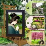 Oriental treasure
