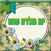 Birthday card 7