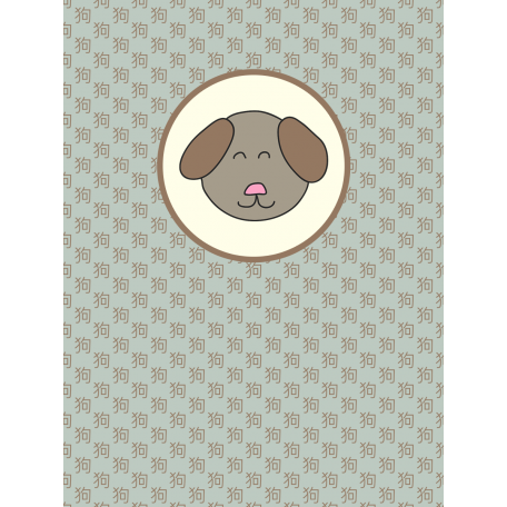 Chinese New Year Zodiac Journal Card - Dog