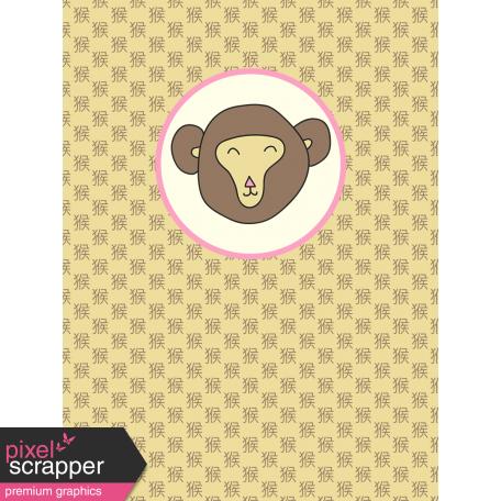 Chinese New Year Zodiac Journal Card - Monkey