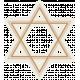 Hanukkah Star- Tans