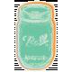 August Garden Party- Mason Jar Sticker