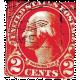 Independence- Vintage Stamp