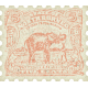 Into The Wild Postage Stamp 2