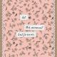 "Cherish This Moment Journal Card 4"" x 4"""