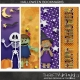 Halloween Mix and Match Bookmarks
