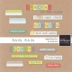 Rain, Rain Labels and Word Art Kit
