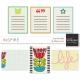 Inspire Journal Cards Kit