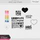 The Good Life: April 2019 Stamps Kit