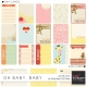 Oh Baby Baby Journal Cards