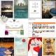 Favorite Books 2015