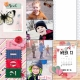 Spring Day Collab Pocket Page