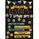 Dustins Party Invitations Digital Copy