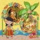 Hawaiian Summer 1