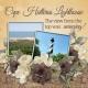 Cape Hatteras Lighthouse (TSbyG)