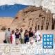 Egypt adventure