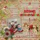 A Very Merry Merry Christmas