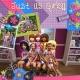 Legoland Girls