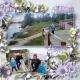 A Lovely Day Glacier Park 2018 kids