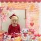Valentine Cutie