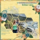 Wildernes-trail_touch-the-sky-mix_jsd